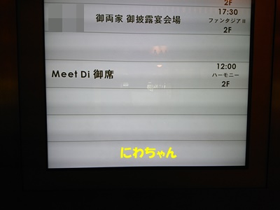DSC_1030.JPG