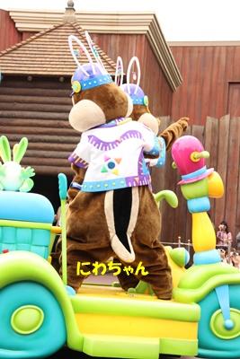 IMG_5643.JPG