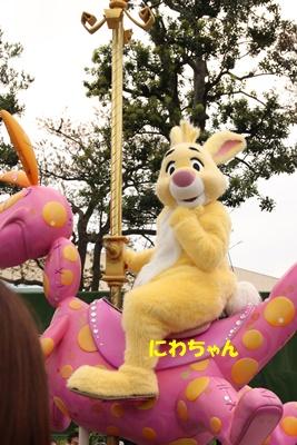 IMG_6067.JPG