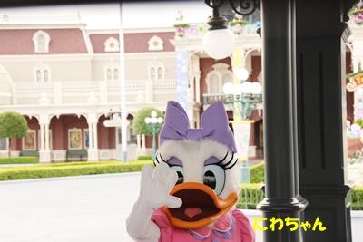 IMG_6548.JPG
